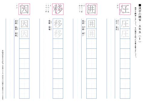 小学5年生の漢字練習・テスト ... : 小6漢字テスト : 漢字