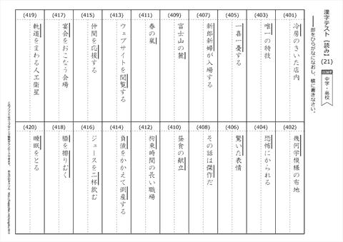 読み方 漢字 の