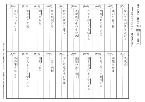 漢字 の 読み