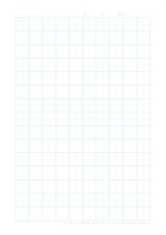 国語のノート用紙 マス目入り 無料ダウンロード ちびむすドリル