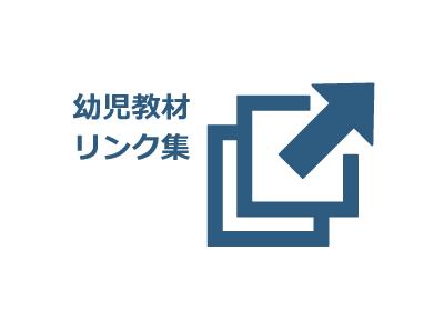プリント あいうえお 練習 プリント : あいうえお・50音の練習 ...