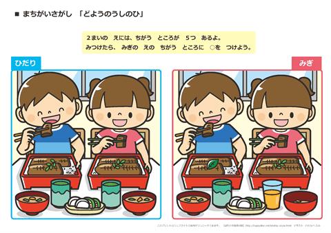... すドリル【幼児の学習素材館 : 無料 ドリル 幼児 : 幼児
