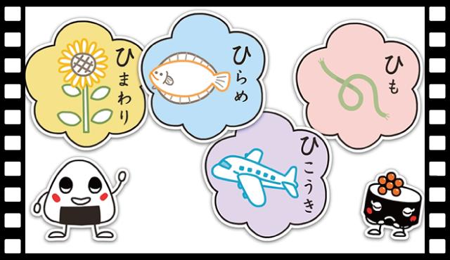 幼児・小学生・中学生の無料 ... : ローマ字 練習 小学生 : 小学生
