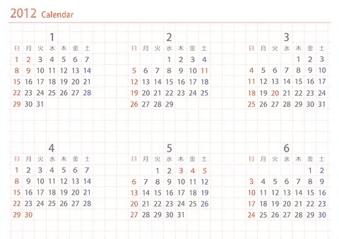 2012 2013 年 カレンダー 1年間 無料ダウンロード ちびむすカレンダー