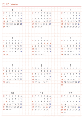 無料 ダウンロード カレンダー 2013