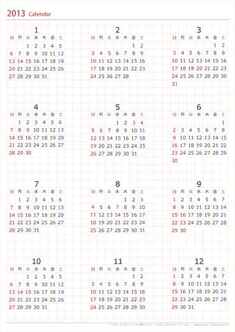 2013-2014年 年間カレンダー 【1...