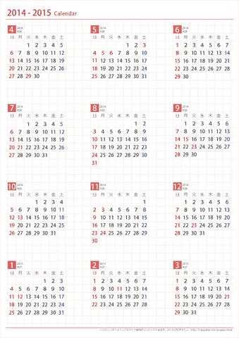 カレンダー 2014年月齢カレンダー : 2014-2015年 年間カレンダー 【1 ...