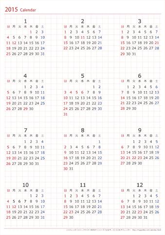 2016(2017)年 年間カレンダー ...