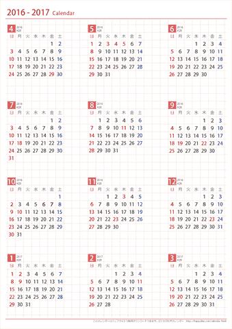 カレンダー カレンダー 2015 ちびむす : ... A3】|ちびむすカレンダー