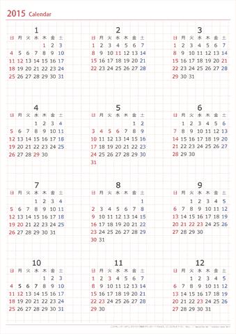 すべての講義 2016年六輝表 : 2014-2015年 年間カレンダー 【1 ...