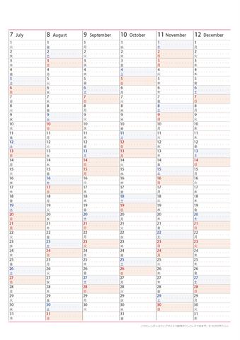 カレンダー 2014年月齢カレンダー : 2014・2015年間カレンダー【1月 ...
