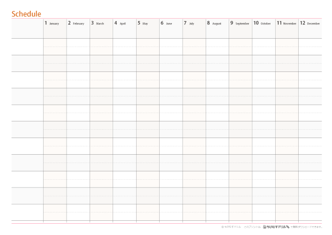 年間ガントチャート 無料ダウンロード・印刷|ちびむすカレンダー