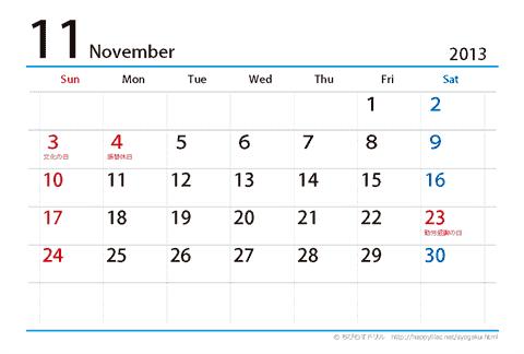 すべての講義 2014年9月 六曜 : 2013(2014)年 シンプル ...