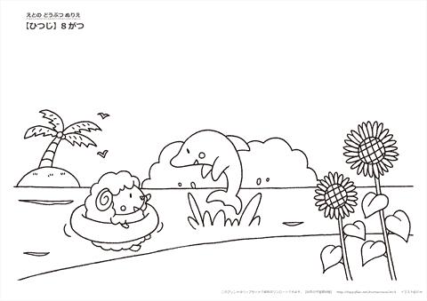 【8月】 ひつじのぬりえ