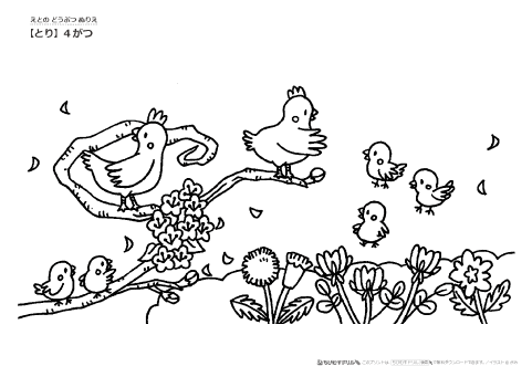 ぬりえ 干支 とりの季節ぬりえ 幼児教材 知育プリント ちびむすドリル 幼児の学習素材館