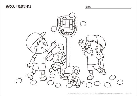 ぬりえ 秋の季節行事 3幼児教材知育プリントちびむすドリル