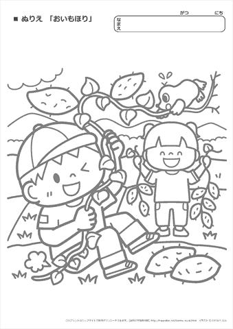 ぬりえ 【秋の季節行事,2】