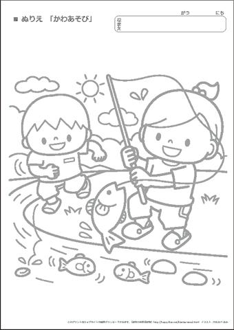 ぬりえ 夏の季節行事 3幼児教材知育プリントちびむすドリル