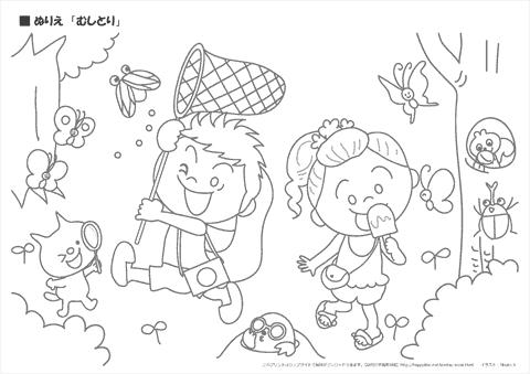 ぬりえ 【夏の季節行事-2 ... : 鬼のお面ダウンロード : すべての講義