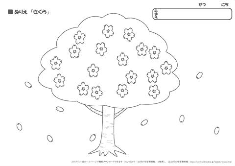 ぬりえ 春の季節行事 1幼児教材知育プリントちびむすドリル