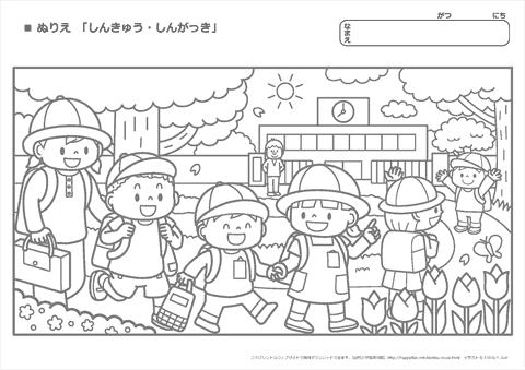 春の季節行事-1】|幼児教材 ... : 英語教材 小学生 : 小学生