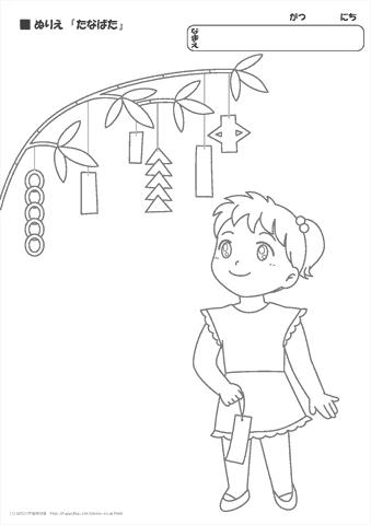 夏休み 小学生 夏休み ドリル : ... すドリル【幼児の学習素材館