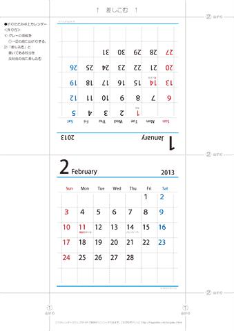 カレンダー 2014 カレンダー シンプル : 2013(2014)年 カレンダー 無料 ...