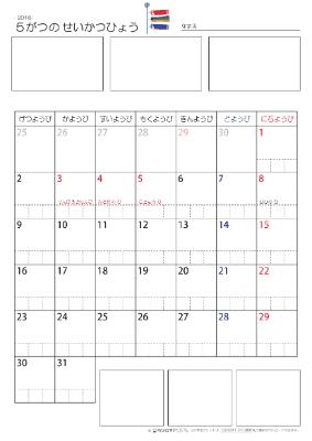 Plan2yj 05 2016m
