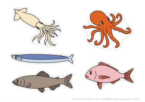 手作り 紙の魚釣りゲーム用 お魚のイラスト 無料ダウンロード印刷
