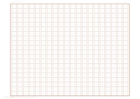 ラジオ用天気図用紙第1号、第2号の書式が載って …