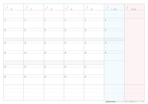スケジュール帳 無料ダウンロード 印刷 ちびむすカレンダー