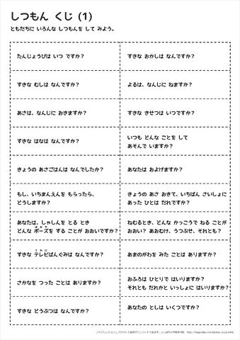 文字・言葉の練習カード、パズル 無料ダウンロード 幼児教材 ...