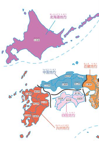 日本地図 地方区分と都道府県 無料ダウンロード 印刷 ちびむすドリル 小学生