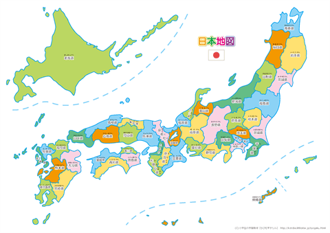 日本地図 都道府県 A4