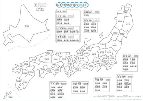 日本地図ぬりえ 無料ダウンロードちびむすドリル小学生