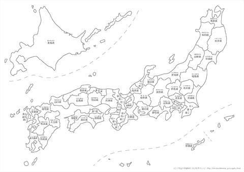 白地図(都道府県) 無料 ... : 白地図 無料 : 無料