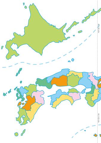 日本地図(県名なし・都道府県 ... : 日本地図都道府県名入り : 日本