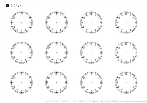 時計の学習用 文字盤と針のプリント幼児教材知育プリント