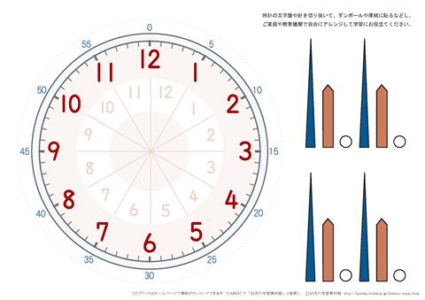 子供が読みやすい時計はどれ?おすすめの知育時計・子供向け時計20選! | できることからはじめる知育
