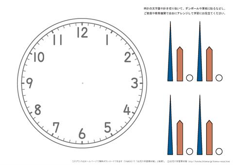 時計の書き方練習プリント | ぷりんときっず