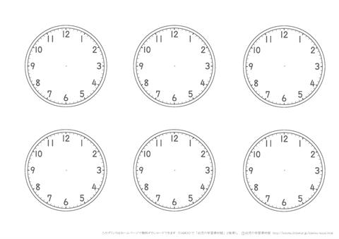 [#フリー素材] 針なし時計 - ReigameD's illustrations  …