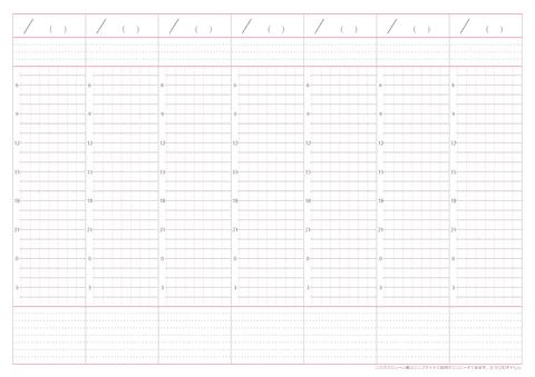 帳(縦軸/バーチカル ... : 手帳 バーチカル ダウンロード : すべての講義