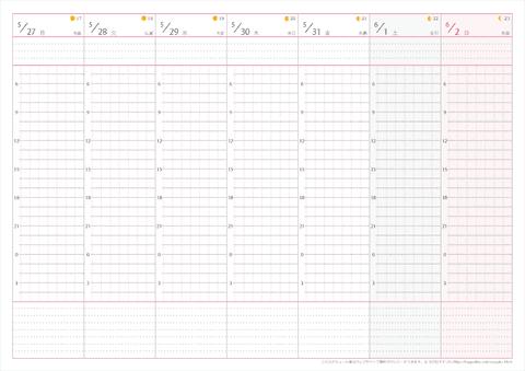 2013年 スケジュール帳縦軸バーチカル式用紙 A4 無料