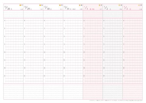... 用紙 /A4|ちびむすカレンダー