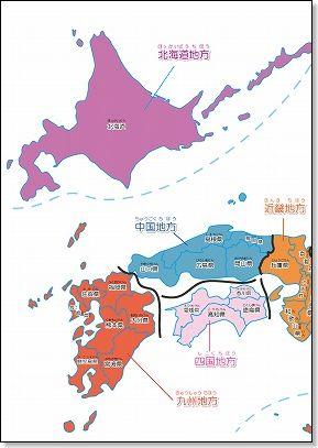 プリント 都道府県 テスト プリント : 日本地図(地方区分と都道府県 ...