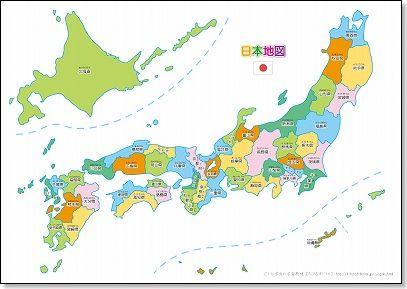 日本地図(都道府県) 無料 ...