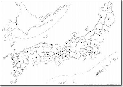 日本地図 県庁所在地 覚え方 : 都道府県覚え方小学生 : 小学生
