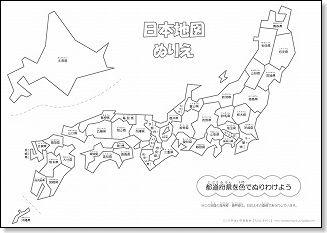色指定なし】日本地図ぬりえ ... : 小学生 教材 無料 : 小学生