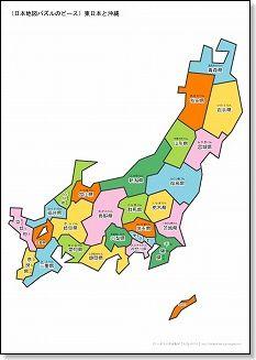 日本地図パズル  小学生の ... : 国土地理院地図 白地図 : 白地図
