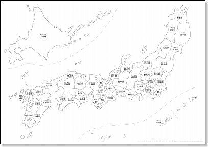 無料 白地図 無料 : 白地図(日本地図) 無料 ...